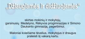 Padėkos Vakaras Šiaulių kultūros centre