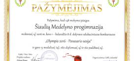 """""""Olimpis 2016 – Pavasario sesija"""""""