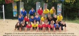 """Kviečiame į Vaikų vasaros poilsio stovyklą """"SMS tau -3"""""""