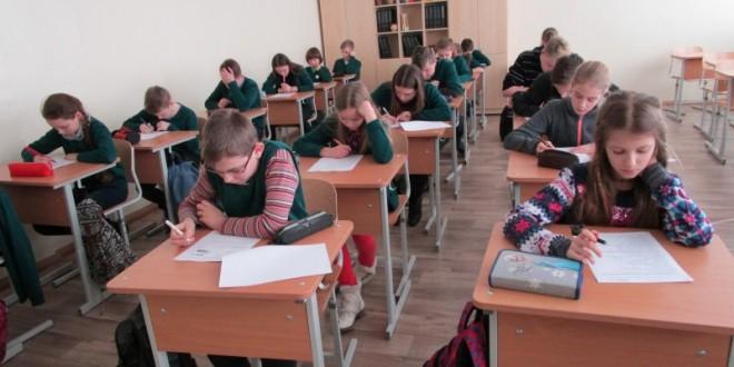 Medelyno progimnazijos  5-8 klasių mokinių gamtos mokslų-biologijos olimpiados I etapo rezultatai