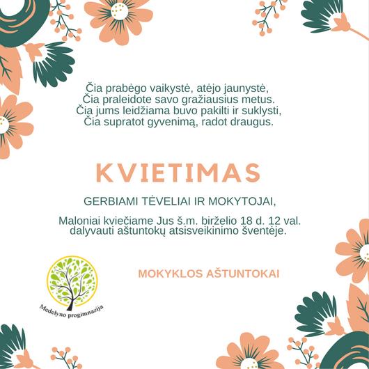KVIETIMAS
